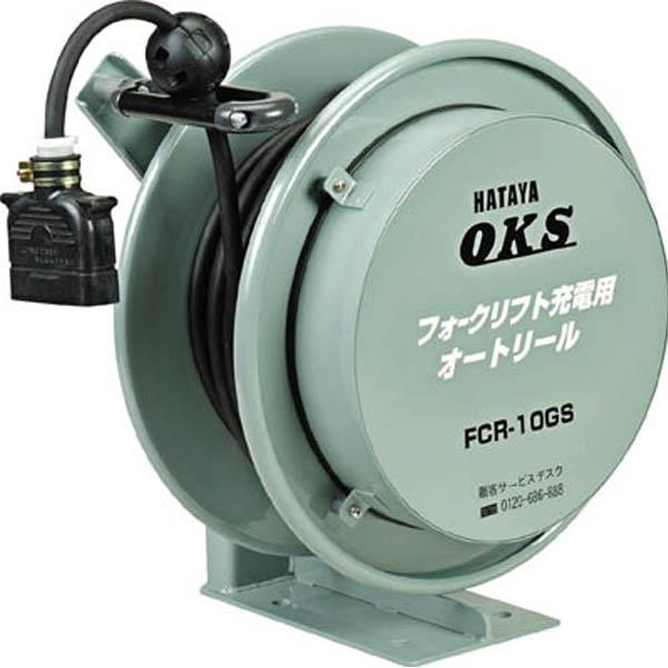 【CAINZ DASH】OKS フォークリフト充電用オートリール 5m