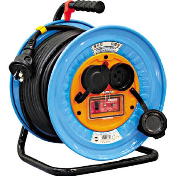 【CAINZ DASH】日動 電工ドラム 防雨防塵型三相200V アース過負荷漏電しゃ断器付 30m