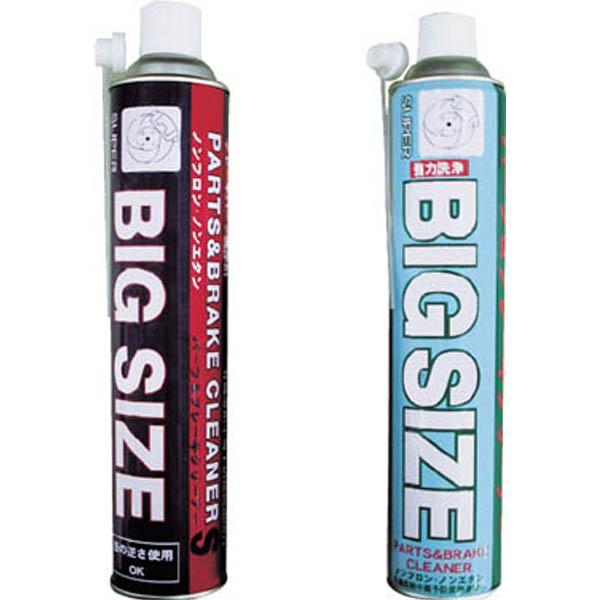 【CAINZ DASH】モクケン パーツ&ブレーキクリーナーS(840ml)