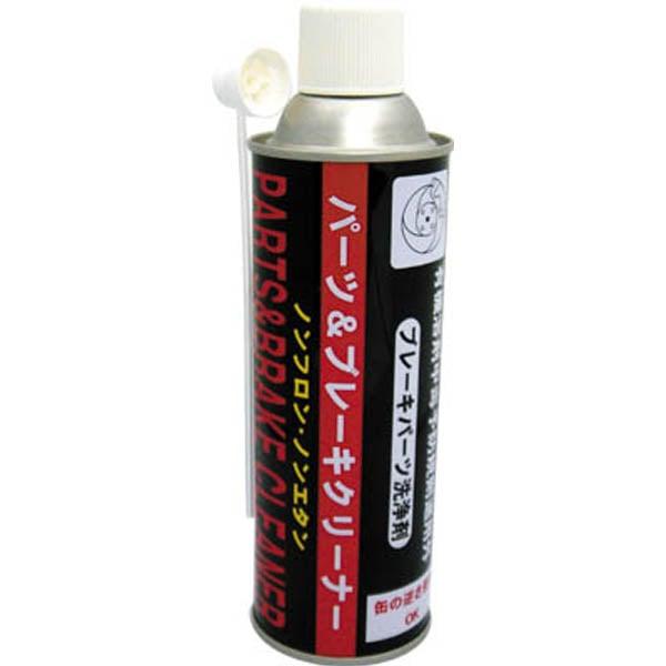 【CAINZ DASH】モクケン パーツ&ブレーキクリーナーS(550ml)