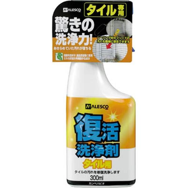 【CAINZ DASH】KANSAI 復活洗浄剤300ml タイル用