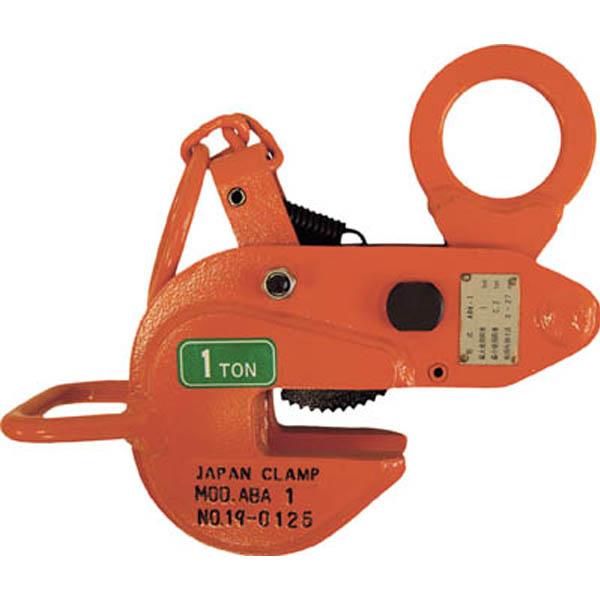 【CAINZ DASH】日本クランプ 横つり専用クランプ 1.0t