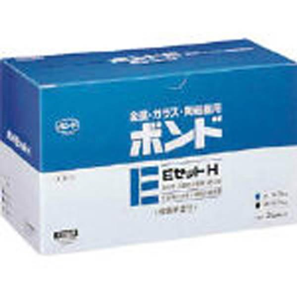 【CAINZ DASH】コニシ ボンドEセットH 2kgセット(箱) #45227 硬目