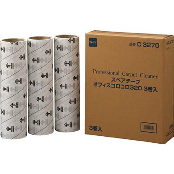 【CAINZ DASH】ニトムズ オフィスコロコロスペアテープ320mm (3巻入)