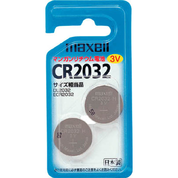 【CAINZ PRO】日立 リチウム電池2個入り CR20322BS