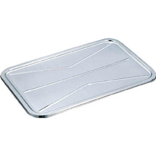 【CAINZ DASH】スギコ 18−8給食バット 蓋 630×400×15