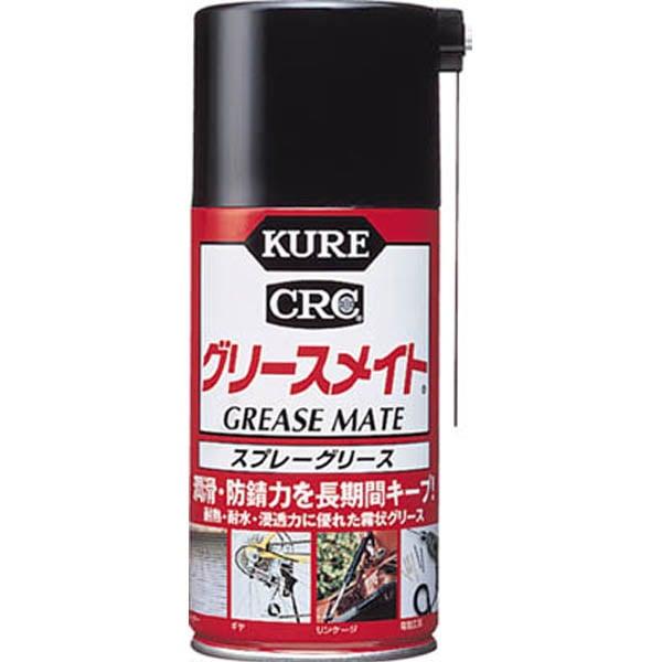 KURE  グリースメイト 300ml