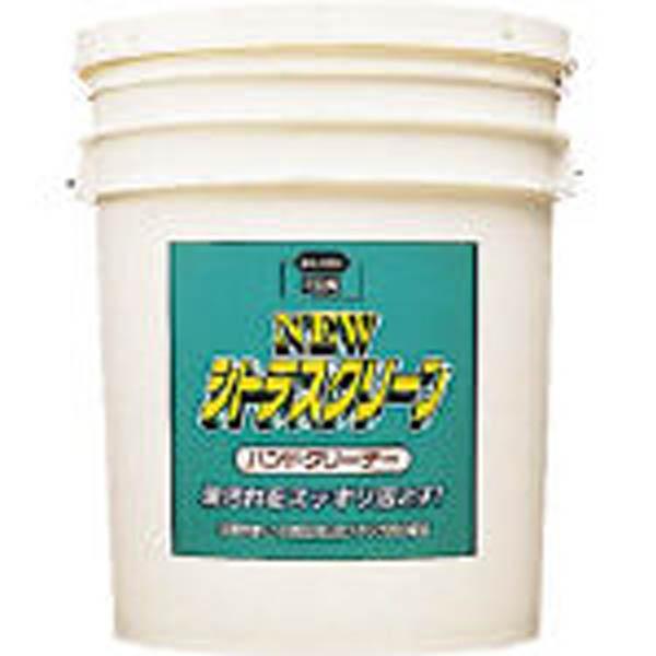 【CAINZ DASH】KURE ニュー シトラスクリーン ハンドクリーナー 18.925L