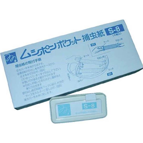 【CAINZ DASH】朝日 ムシポンカートリッジ 白 (5個入)