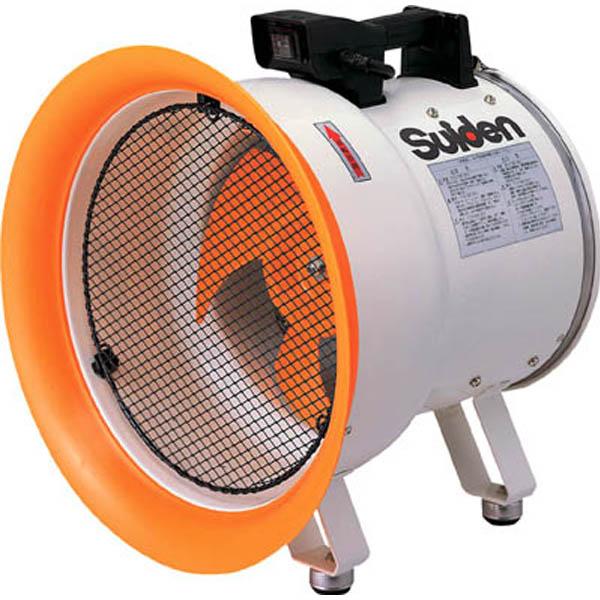 【CAINZ DASH】スイデン 送風機(軸流ファン)ハネ300mm単相100V低騒音省エネ