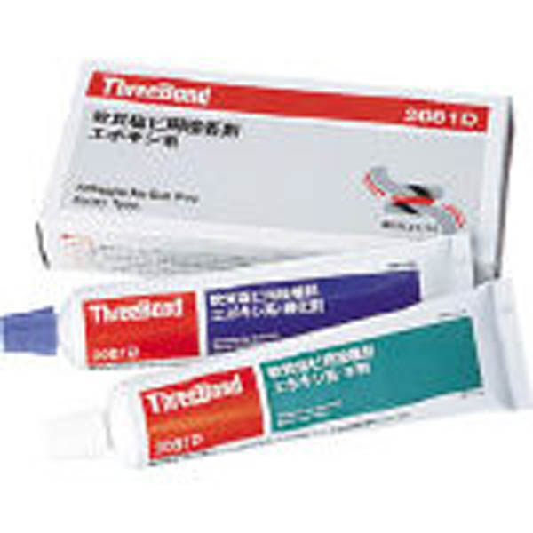 【CAINZ DASH】スリーボンド 軟質塩ビ用エポキシ系接着剤 TB2081D 200gセット