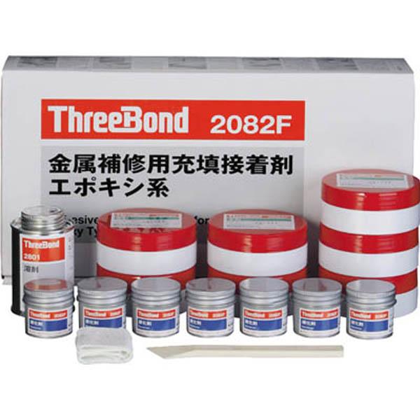 【CAINZ DASH】スリーボンド 金属補修用充填接着剤 エポキシ系 TB2082F 1500g