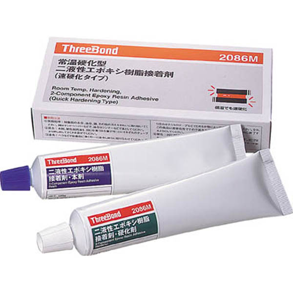 【CAINZ DASH】スリーボンド 速硬化エポキシ系接着剤 TB2086M 200gセット