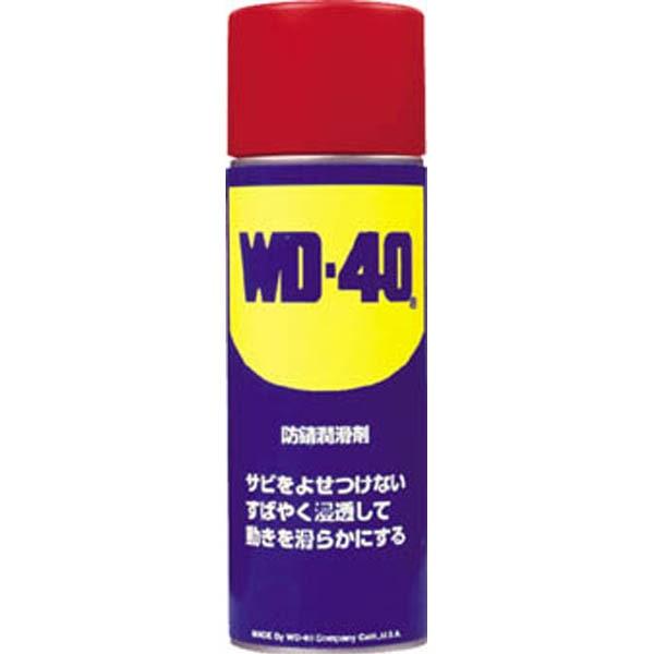 超浸透性防錆潤滑剤 WD4012