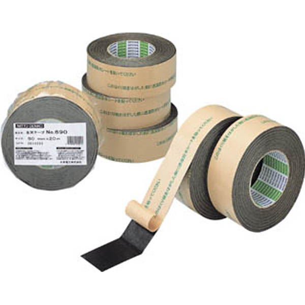 【CAINZ DASH】日東 防水気密テープ No.690 50mm×20m 両面