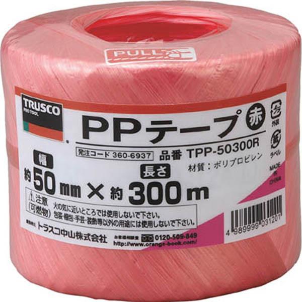 トラスコ中山 PPテープ 幅50mmX長さ300m 赤 TPP-50300R 1セット 6個:1個×6巻 360-6937