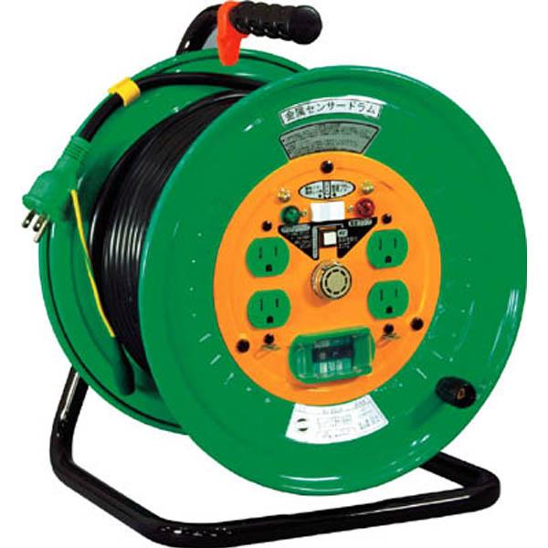 【CAINZ DASH】日動 金属センサードラム 100V アース漏電しゃ断器付 30m