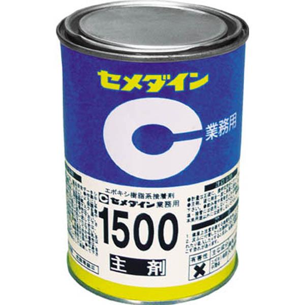 【CAINZ DASH】セメダイン 1500主剤 500g AP−035