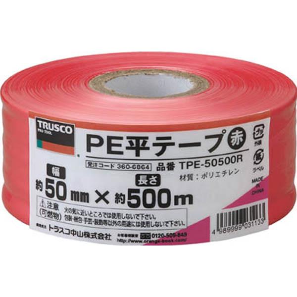 トラスコ中山 PE平テープ 幅50mmX長さ500m 赤 TPE-50500R 1セット 4個:1個×4巻 360-6864