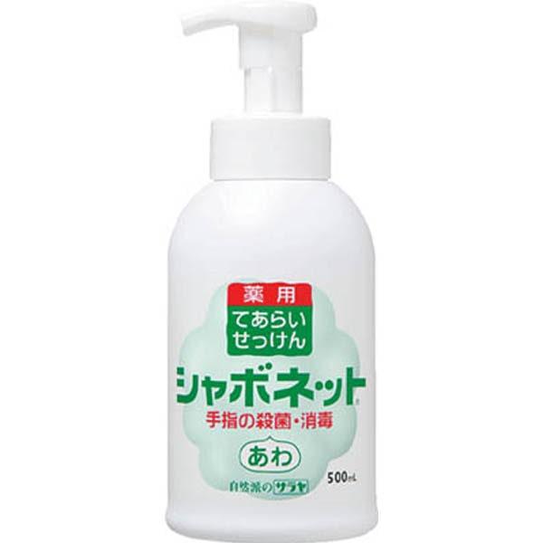 【CAINZ DASH】サラヤ 手洗い石けん液 シャボネットP−5 500mL泡ポンプ付