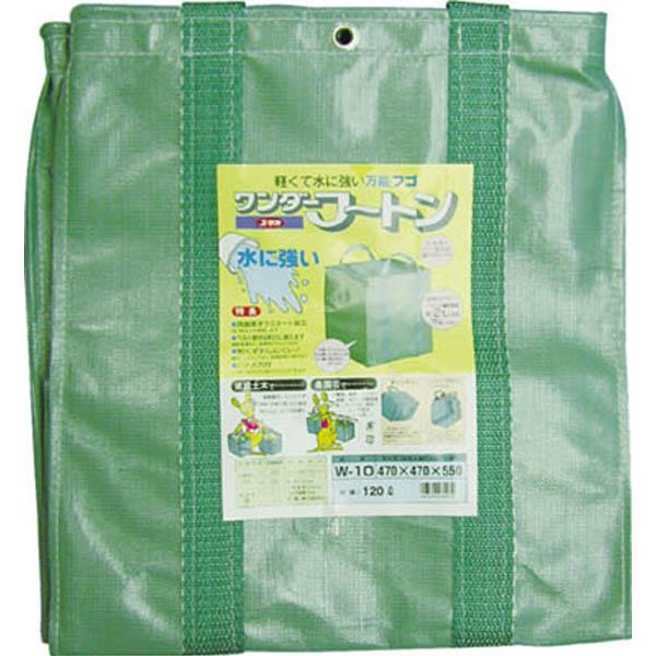 【CAINZ DASH】ユタカメイク 収集袋 ワンダーフートン 63×63×75 300リットル