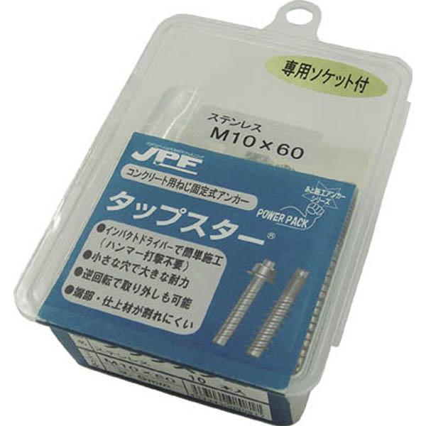 【CAINZ DASH】JPF ステンレスタップスター M10×60L(10本入り)