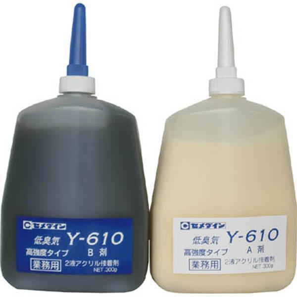 【CAINZ DASH】セメダイン メタルロック Y610 600gセット AY−048