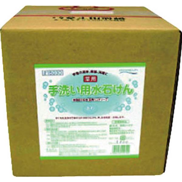 【CAINZ DASH】モクケン 手洗い用水石けん(薬用) 18L