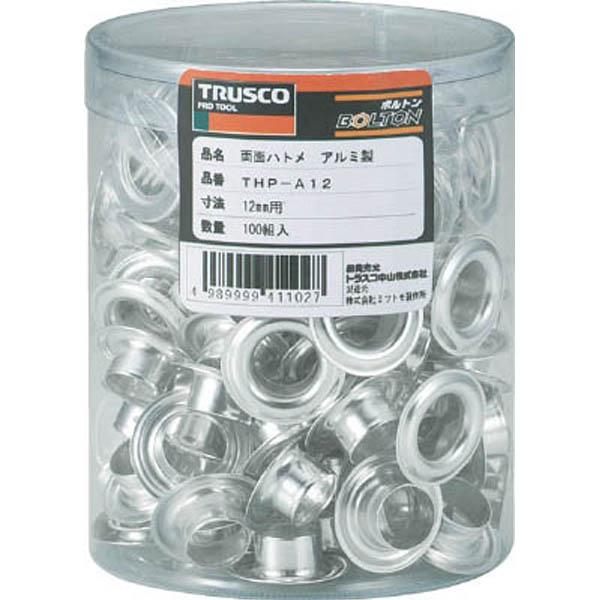 【CAINZ DASH】TRUSCO 両面ハトメ アルミ 5mm 100組入