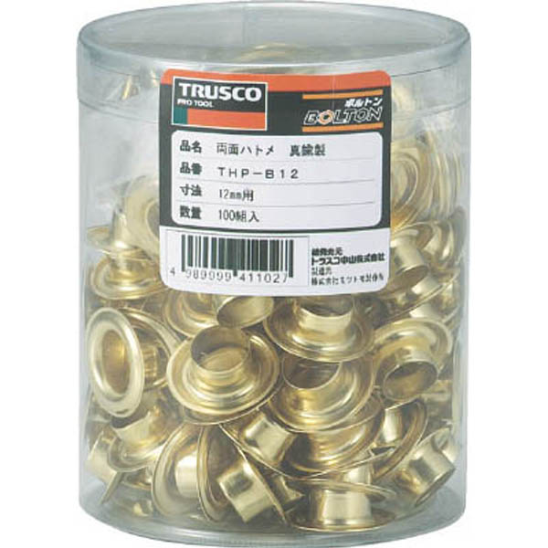 【CAINZ DASH】TRUSCO 両面ハトメ 真鍮 5mm 100組入
