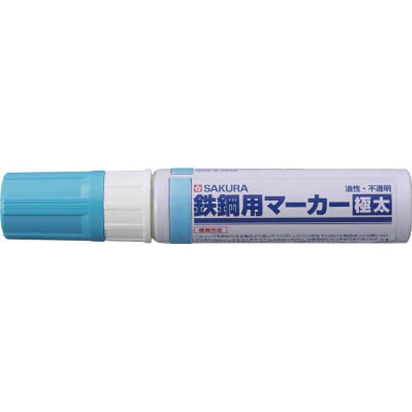 【CAINZ DASH】サクラ 鉄鋼用マーカー極太 空色