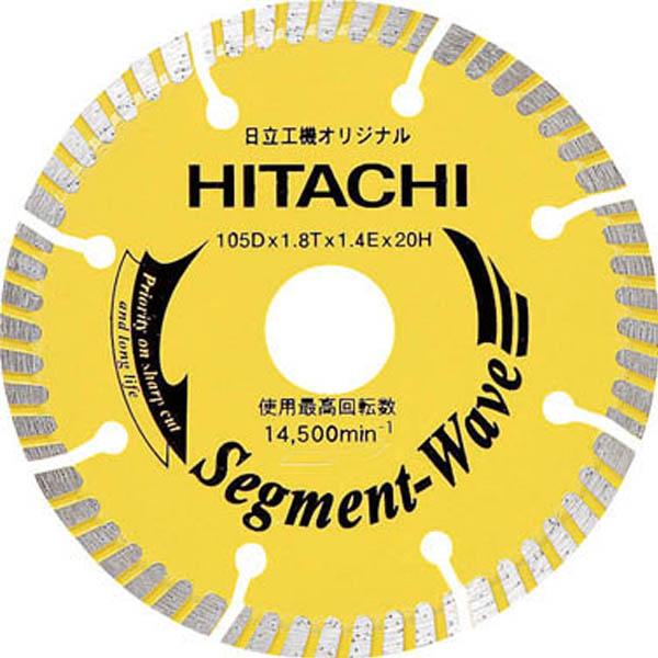 【CAINZ DASH】HiKOKI ダイヤモンドホイール 105mm 波型セグメントタイプ