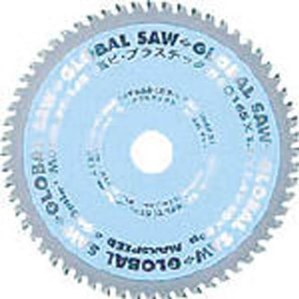 【CAINZ DASH】モトユキ 塩ビ・プラスチック用グローバルソー