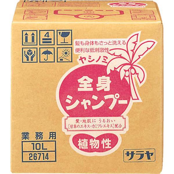 【CAINZ DASH】サラヤ ヤシノミ全身シャンプー10L