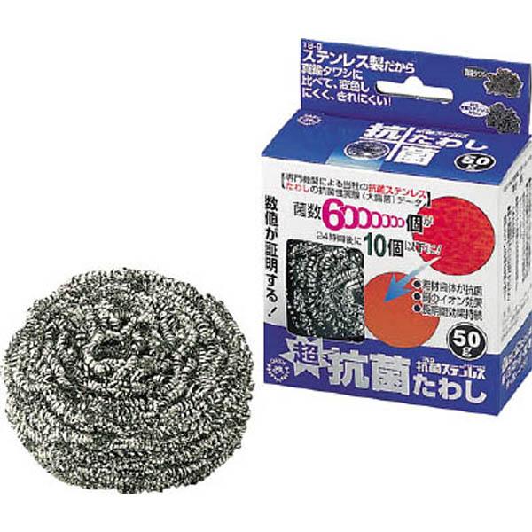 【CAINZ DASH】IKD 抗菌ステンレスたわし50g
