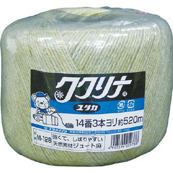 【CAINZ DASH】ユタカメイク 荷造り紐 ジュート麻 14番 3本撚110m 200g
