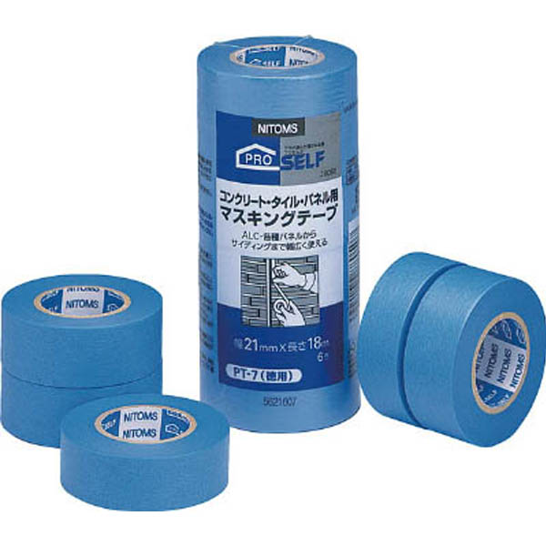 【CAINZ DASH】ニトムズ コンクリート・タイル・パネル用マスキングテープ徳用PT−7