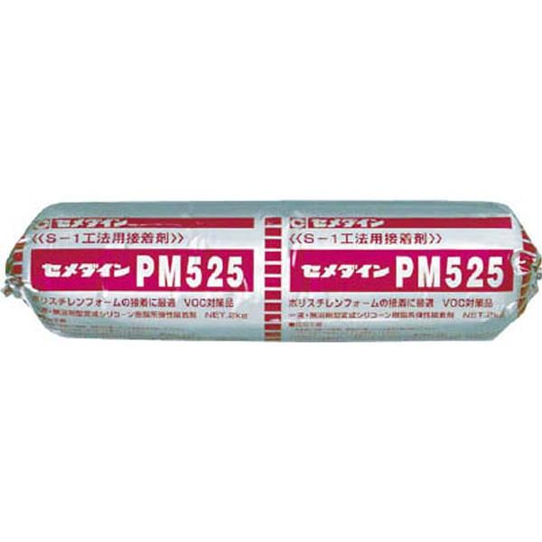 【CAINZ DASH】セメダイン PM525 10kg RE−354