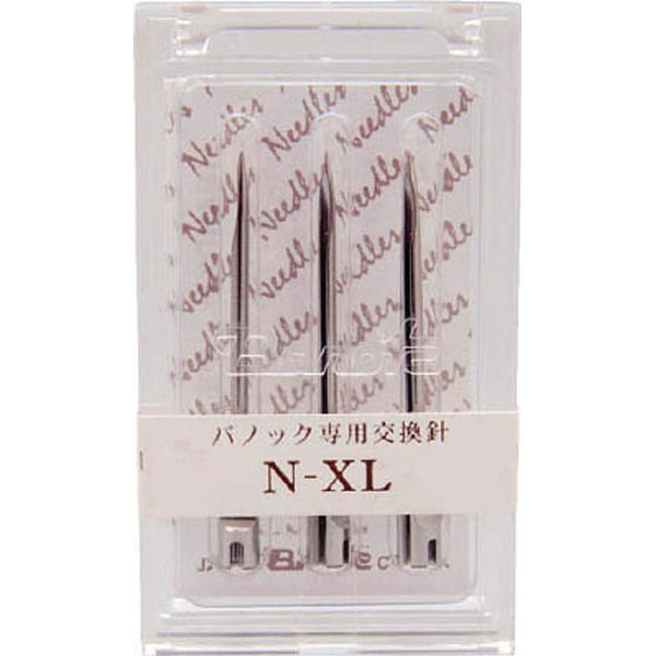 【CAINZ DASH】バノック 針 NーXL  (3本入)