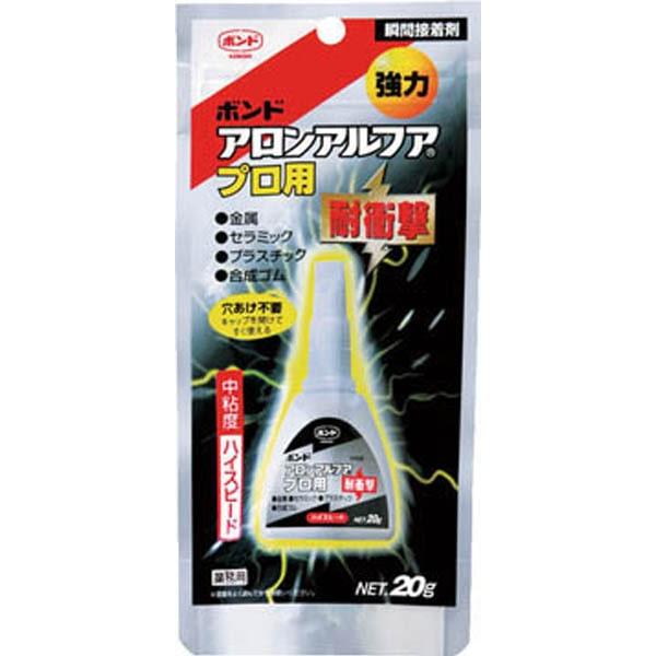 アロンアルファ プロ用 耐衝撃 20g (#31701)