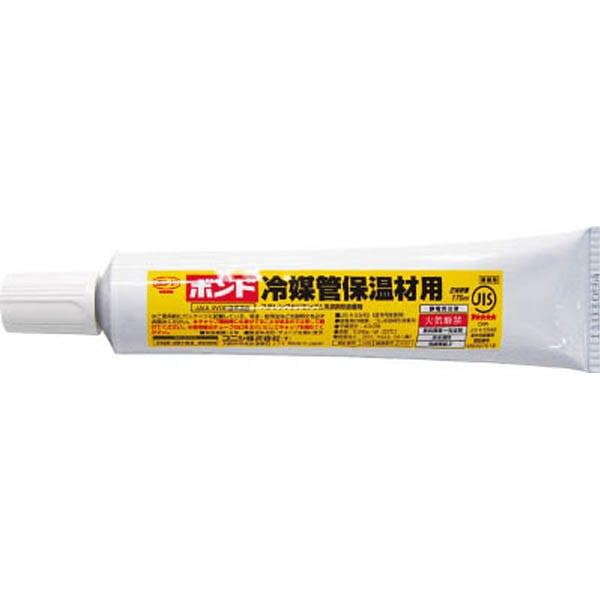 【CAINZ DASH】コニシ ボンド冷媒管保温材用