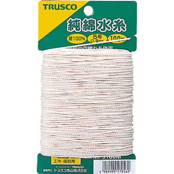【CAINZ DASH】TRUSCO 純綿水糸 線径0.9mm 100m巻