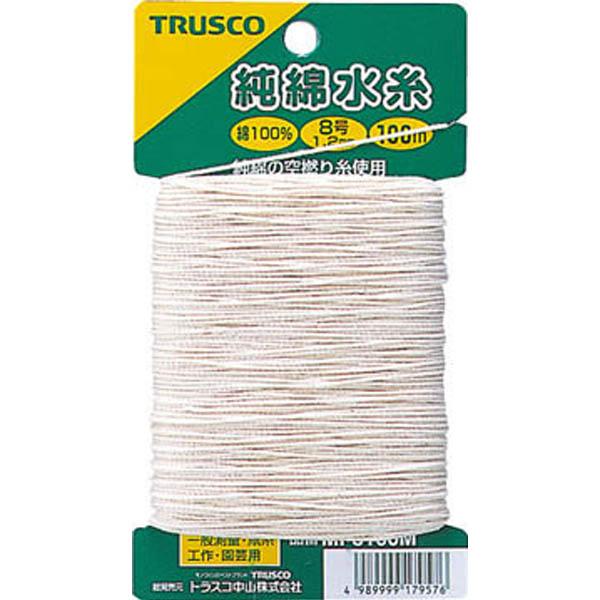 【CAINZ DASH】TRUSCO 純綿水糸 線径1.2mm 100m巻