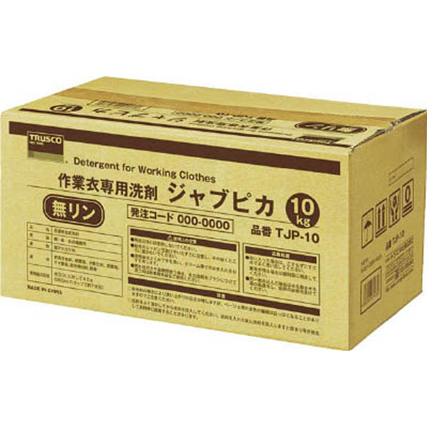 【CAINZ DASH】TRUSCO ジャブピカ 無リン作業衣用粉末洗剤 10kg