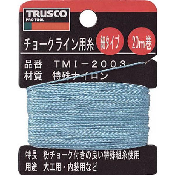 【CAINZ DASH】TRUSCO チョークライン用糸 細20m巻