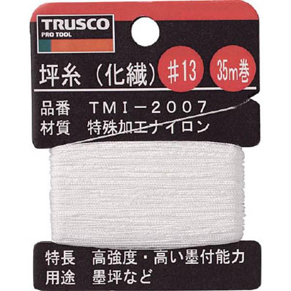 【CAINZ DASH】TRUSCO 坪糸(化繊) #13 35m巻