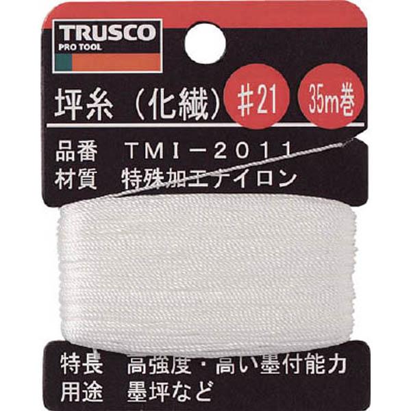 【CAINZ DASH】TRUSCO 坪糸(化繊) #21 35m巻