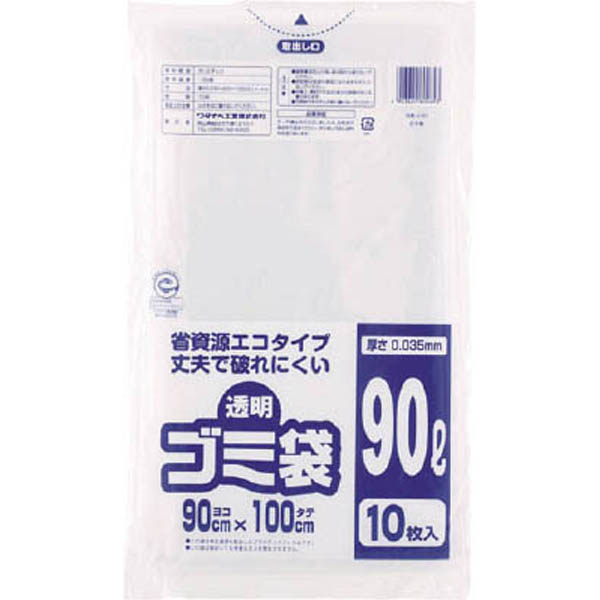 ワタナベ 透明ゴミ袋(再生原料タイプ) 90L 10枚入