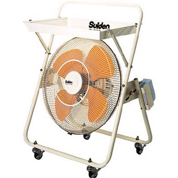 【CAINZ DASH】スイデン キャスター扇(送風機 フロアファン)ハネ45cm トレイ付き