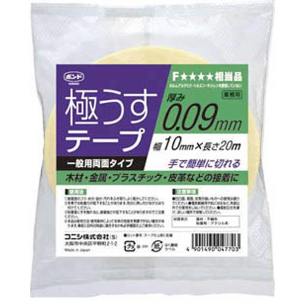 【CAINZ DASH】コニシ 極うすテープ 10mm幅×20M